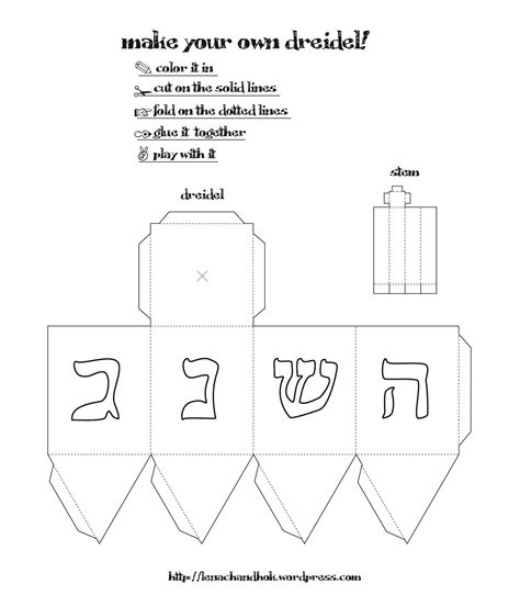 Best Photos Of Make A Dreidel Out Of Paper Paper Dreidel Template Printable Dreidel Pattern Make A Dreidel Template