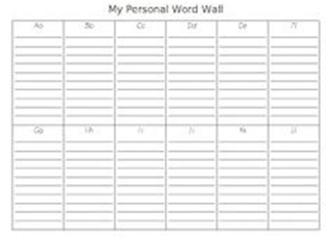personal word wall template 8 best images of personal word wall printable free printable word wall templates datatable