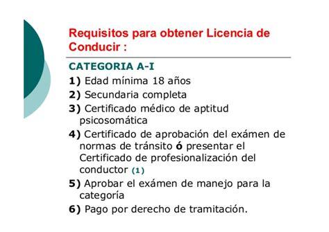 requisitos para la licencia de manejo d f 2016 5 reglamento nacional de licencias de conducir