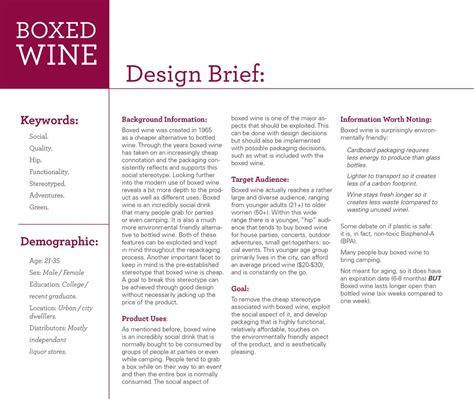 design brief content human centered design repackaging design brief 1