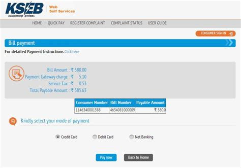 how to make payment through sbi debit card kseb bill payment through credit and debit card sbi icici