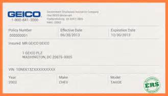car insurance card template free 7 insurance card template insurance letter