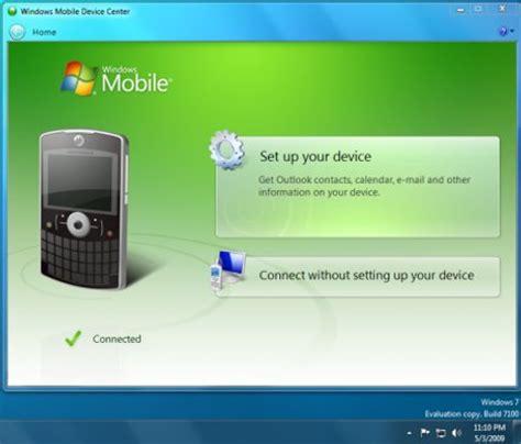mobile device center mobile device center comes with windows 7 uberphones