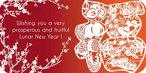 happy lunar new year greeting card with wishes by sheryl