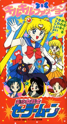 my is a sailor books my sailor moon coloring book collection hellosugah s lj