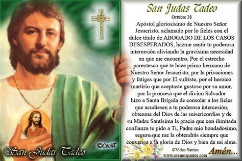 oraci 243 n a san judas tadeo para casos dif 237 ciles novena - Novena San Judas Tadeo Para Casos Dificiles