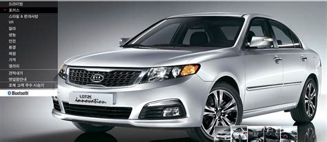kia car pictures kia optima 2010 images and pictures