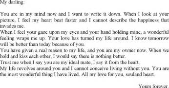 Break Letter Boyfriend You Love free love letter to boyfriend docx pdf 1 page s