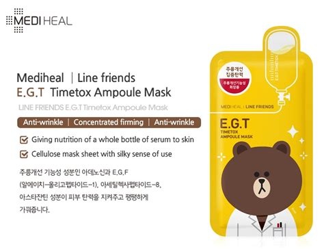 S Spesial Price Mediheal Dress Code Mask Korea Masker Wajah Med 1 buy korea leaders insolution mediheal snp oule masks