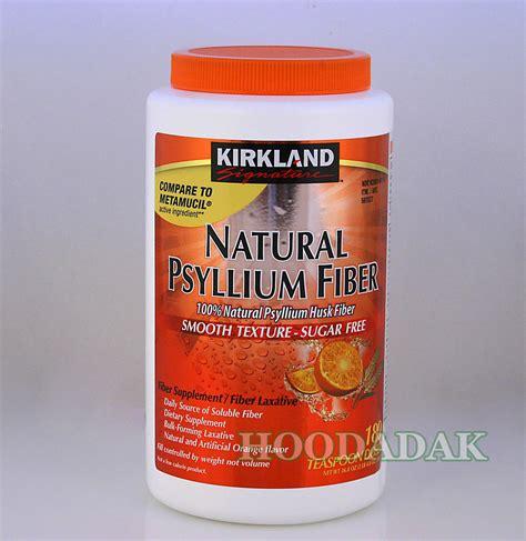 Kirkland Fiber Capsule 100 Psyllium Husk Fiber Obat Kolestrol kirkland signature 100 psyllium husk fiber smooth texture metamucil ebay