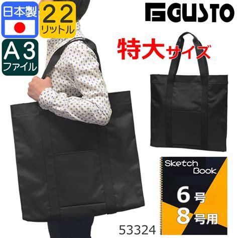 a3 sketchbook bag sakaeshop rakuten global market the tote bag large