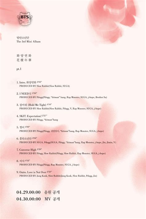 download mp3 bts in the mood for love pt 2 bts official on twitter quot 방탄소년단 화양연화 pt 1 트랙리스트 공개