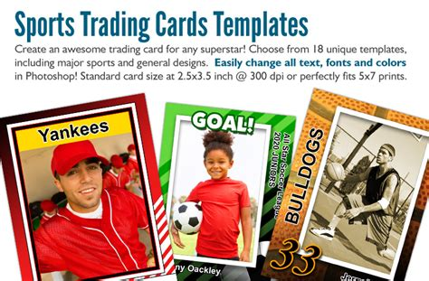 sports trading card template sports cards deals on 1001 blocks