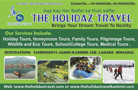 travel advertisement  advertising  travel classified travel information post