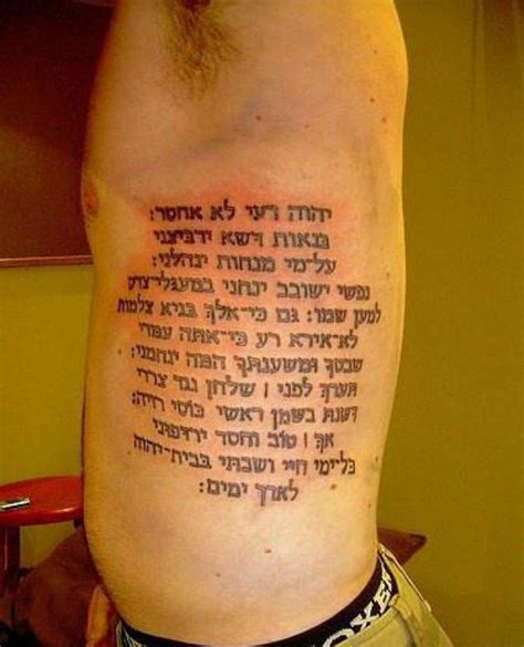 hebrew tattoo designs hebrew tattoos designs ideas and meaning tattoos for you