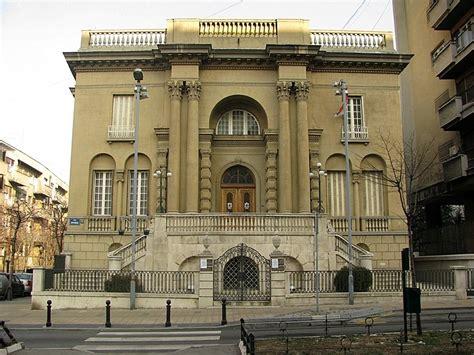 Serbia Nikola Tesla Nikola Tesla Museum Belgrade Tripomatic