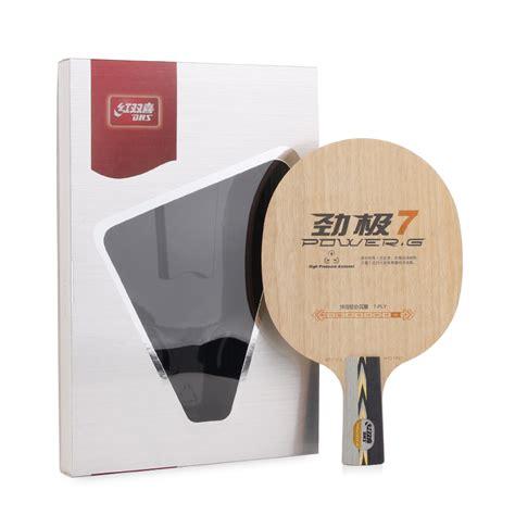 Dhs Pg 7 Power G 7 Table Tennis Blade 7 Ply Wood Ping Pong Ba dhs table tennis bats reviews shopping dhs table