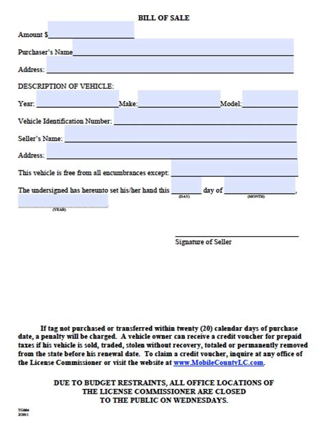 baldwin county boat bill of sale free baldwin county alabama bill of sale form pdf