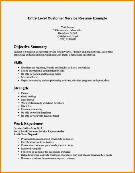 luxury summary of qualifications resume example fresh judgealito com