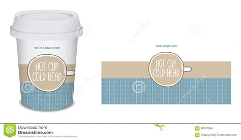 coffee cup design paper coffee cup design www imgkid com the image kid