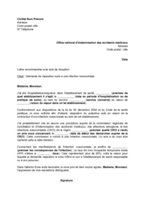 Presentation D Une Lettre De Demande Lettre De Demande D Emploi A L Hopital Employment Application