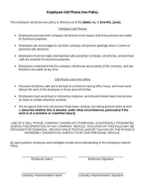 mobile phone policy template employee cell phone use policy hashdoc