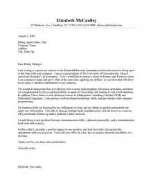 resume cover letter builder resume and cover letter builder resume templates and
