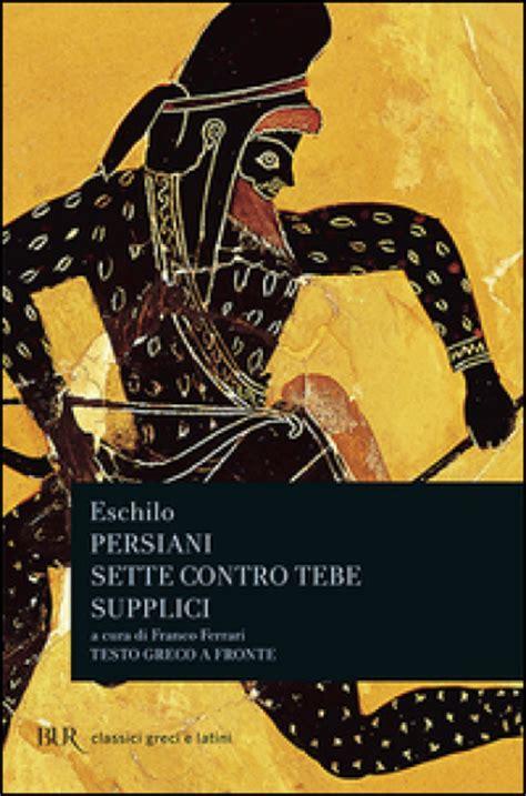 eschilo persiani persiani sette contro tebe supplici eschilo libro