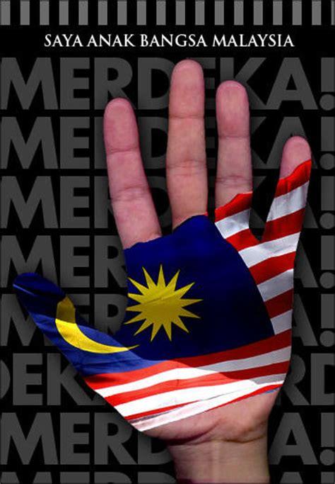 Kaos Buah Tangan Negara Malaysia mrraz kemerdekaan sebenar