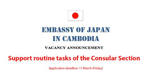 the consular section support routine tasks of the consular section with japan