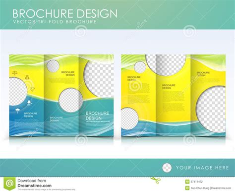 brochure layout design template vector vector brochure layout design template stock photography