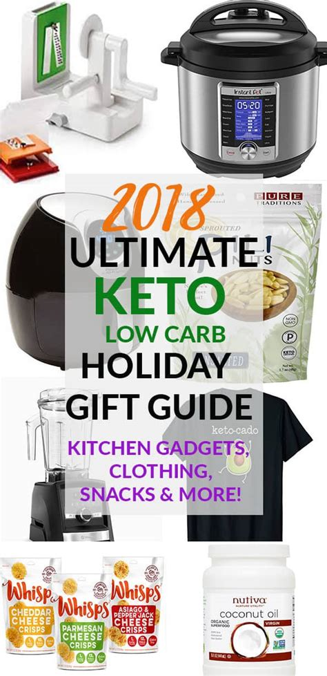 gift guide 2018 low carb keto gift ideas