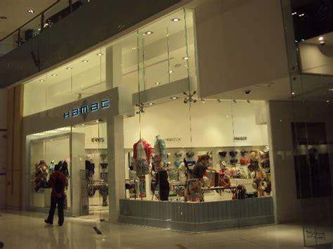 Hamac Dubai by спортивные магазины в дубае центр шопинга в оаэ