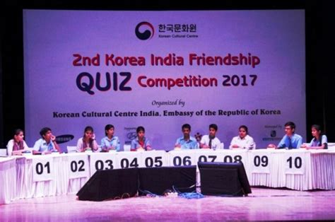 india competition 2017 2nd korea india friendship quiz competition 2017 organized