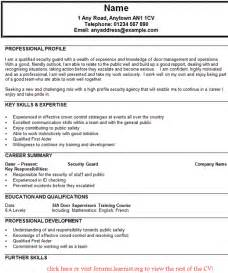 Security Guard Career Objective Security Officer Resume Objective Examples