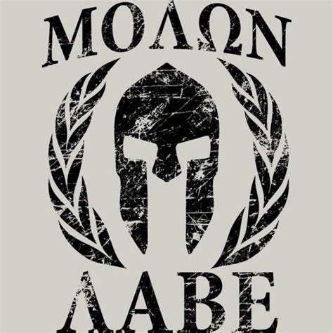 molon labe tattoo designs 25 best ideas about molon labe on spartans