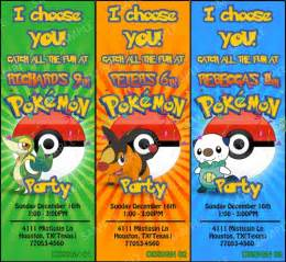 pokemon inspired birthday party invitation diy printable
