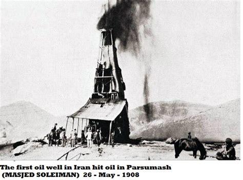 Minyak Industri industri minyak di timur tengah abad ke 20 m wawasan