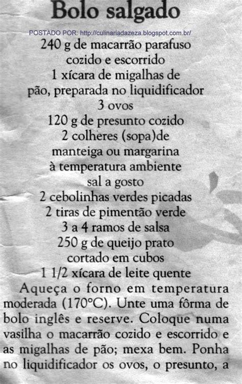 CULINÁRIA DA ZEZA: RECEITA DE BOLO SALGADO