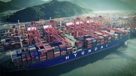 hyundai merchant marine pr 2015