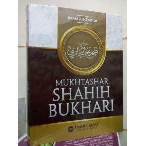 Mukhtashar Shahih Muslim Imam Al Mundziri Ummul Qura buku mukhtashar shahih bukhari