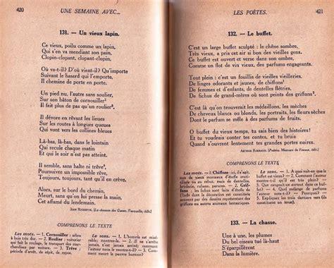 02 Cp Marcell 233 cole r 233 f 233 rences po 232 tes de langue fran 231 aise marcel