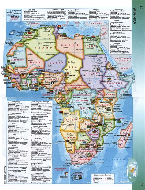 detailed map of maps of africa and countries political maps