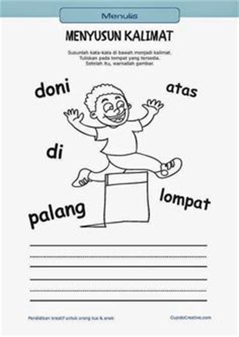 Animal 4d Alphabet Card Media Belajar Anak lembar belajar anak sd tk mengenal dan membaca nama