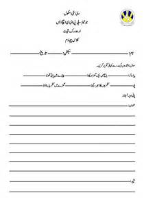 the city worksheet for class 4 science s s t