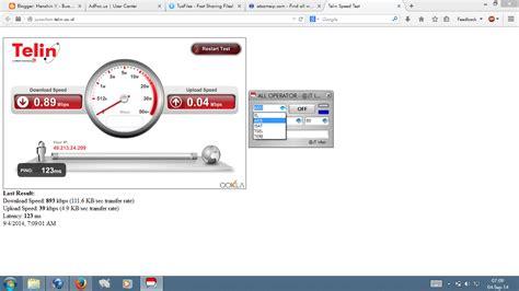 bug operator inject gratis all operator manual bug work 04 september