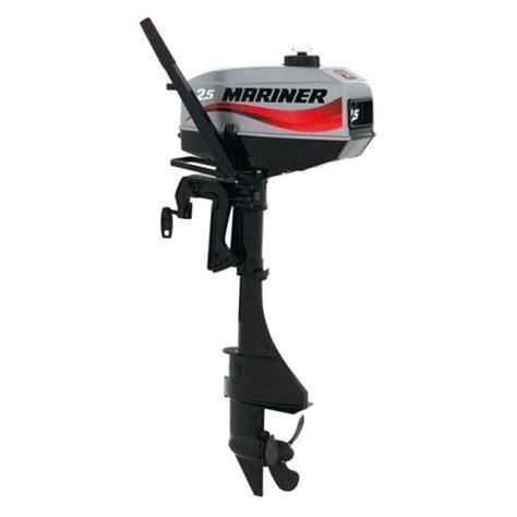 2 stroke outboard motor mariner 2 5 hp outboard motor two stroke