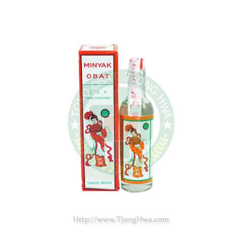 Minyak Angin Cap Dewi Tunjong minyak cap dewi tunjong 40ml