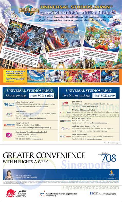 it show 2014 singapore 27 feb 2 mar marina bay sands level 1 and b2 hardwarezone com sg 27 feb singapore airlines universal studios japan tour