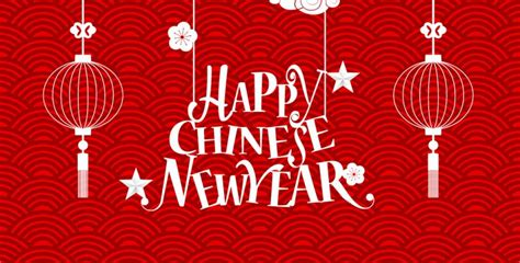 in china for new year new year in 2017 2018 when where why how is
